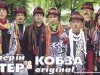 kobza-2-um