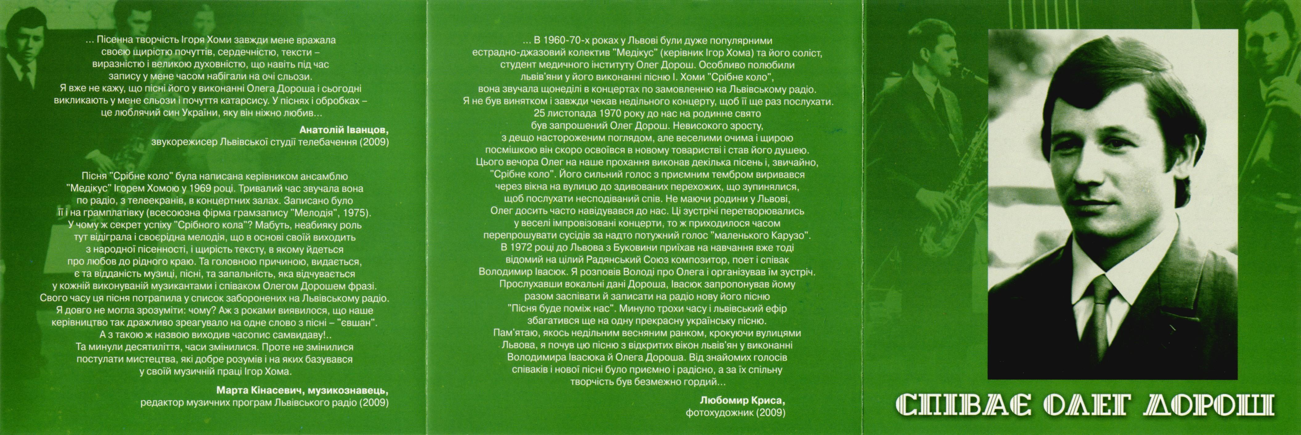 booklet-outside