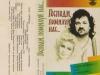 01_Tvorcha-majsternya-Tarasa-Petrynenka_Hospody-pomyluj-nas_front