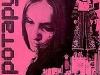 rotary_sofiya_1974